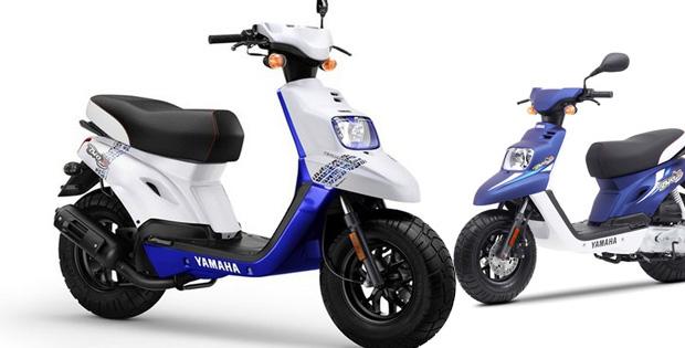 Motor-matic-yamaha-terbaru-2016