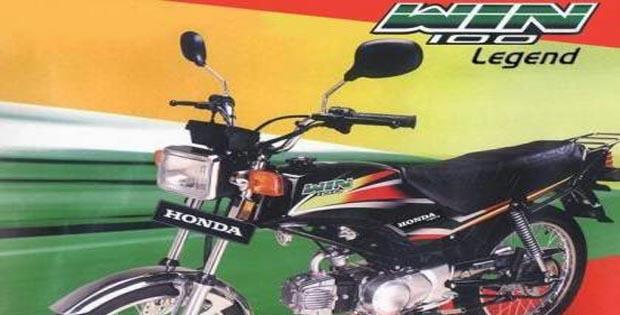 Motor-Honda-Paling-Awet